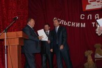 Хранители российского села