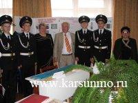 Музей Н.В.Нарышкина отметил свой трёхлетний юбилей