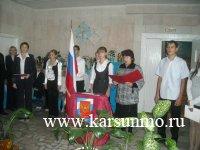 Инаугурация президента   Школьной республики