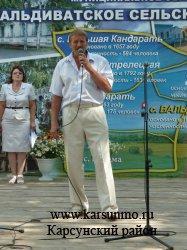 С любовью и трепетом о тебе, земля Усть-Уренская