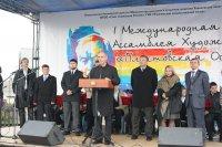 Открытие первой международной ассамблеи художников Пластовская осень