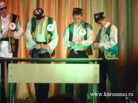 Областной конкурс «Татар егете - 2011» - «Татарский джигит - 2011»,  посвящённого году Габдуллы Тукая в Республике Татарстан