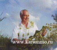 Музею Н.В. Нарышкина – 5 лет