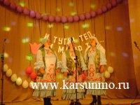 месячник татарской культуры и языка