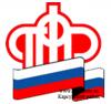 Для назначения пенсий и иных социальных выплат россияне обязаны предоставлять достоверные сведения