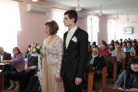 торжественная регистрация брака