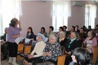 Конференция женской общественности