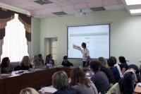 Для специалистов МФЦ был проведен обучающий семинар