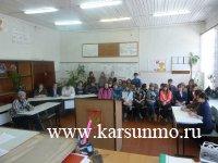 Единый день профилактики в Карсуне