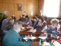 Первое заседание Общественной палаты района.