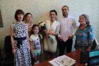 Регистрация брака на кануне Дня семьи