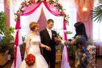 Регистрация брака с элементами русского обряда