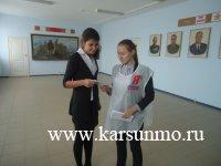 «Красный тюльпан надежды» и «Молодёжь Карсунского района против СПИДа и наркотиков!