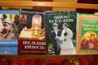 Заседание родительского православного клуба «Зёрнышко»