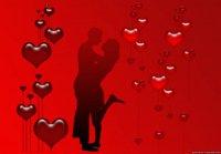 Ден Святого Валентина