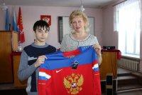 Подарок от Министерства спорта Ульяновской области