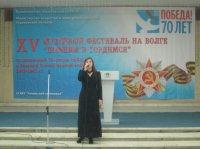 Международный музейный фестиваль.