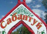 Праздник Сабантуй