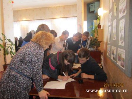 Центральная библиотека им.Н.М.Языкова отметила своё 135-летие