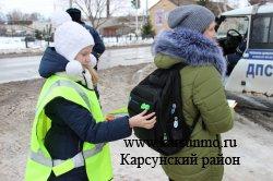 Акция 01.12.2015 ГИБДД.