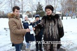 «Молодёжь Карсунского района – против СПИДа» и !Стоп СПИД!»