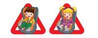 ГИБДД информирует!  «Детское автокресло - не роскошь,  а средство выживания!»