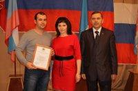 Торжественное мероприятие, посвящённое 73 годовщине образования Ульяновской области