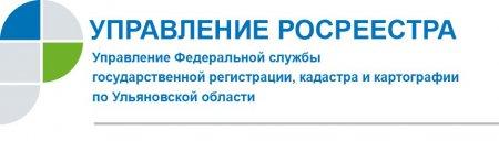 Итоги осуществления государственного земельного надзора Управлением Росреестра по Ульяновской области