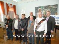 День Памяти участников ликвидации Чернобыльской АЭС