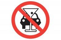 ОГИБДД информирует:  о проведении широкомасштабного рейда «Нетрезвый водитель»