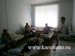 Отчёт о выполненных мероприятиях,  в рамках проведения «Недели антикоррупционных инициатив»  в ГУЗ «Карсунская районная больница»