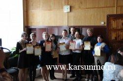 Заседание Общественного совета по профилактике коррупции в муниципальном образовании «Карсунский район» Ульяновской области.