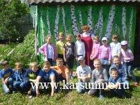 Первый летний день в Центре дополнительного образования