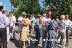 """Подведены итоги праздника """"День Карсуна"""""""
