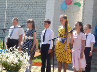 День села Урено-Карлинское