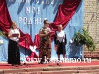 День села Белозерьe