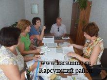 Заседание межведомственной комиссии по увеличению налогового  потенциала