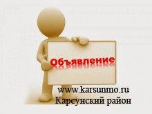 """30 июля 2016 года  в Ульяновской области пройдёт XI фестиваль национальных культур """"Мы вместе!"""""""