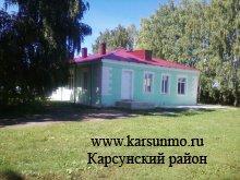 Концепция развития сельского здравоохранения до 2020 года в Ульяновской области  в действии