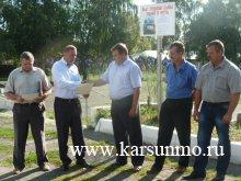 Подведение итогов соревнований по уборке урожая за четвёртую семидневку