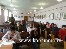 Заседание Палаты справедливости и общественного контроля