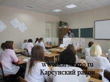 «Литературный флагман России»