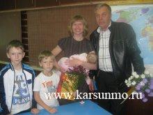 Районный агитпоезд «За здоровый образ жизни, крепкую и счастливую семью» в с. Прислониха