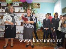 55 лет Нагаевской библиотеке