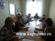 Заседание рабочей группы  по демографии