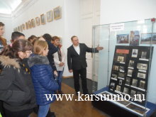 Новости музея