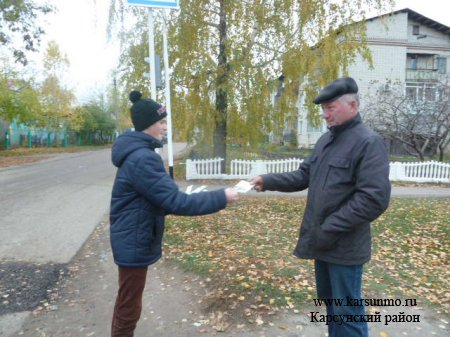 «МЫ, молодёжь Карсунского района – против КОРРУПЦИИ!!!»