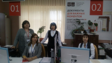 Соглашение о взаимоотношении органов ЗАГСа с МФЦ