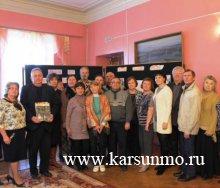 Поэтический вечер, посвященный творчеству поэта А.А. Чеснокову