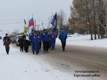 Пробег в честь Дня народного единства